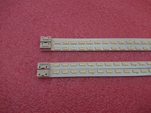 (New Kit)4 PCS/set 57LEDs 470mm LED backlight strip for LG 42LE5300 3660L 0353A 3660L 0352A innotek 42 V5 Eege REV 0.3 A B type