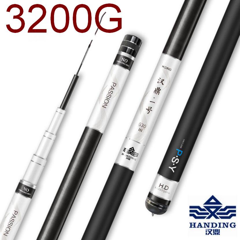 DOAO Han Ding PSY3200 Fishing Rod Telescopic Superhard Superlight High Carbon Fiber T60 For Large Large Fishes Total 2 Tips