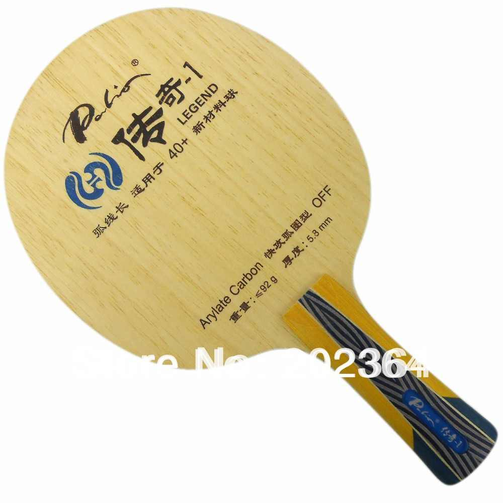 Palio Legend-1 (Legend1, Legend 1) 5 Wooden + 2 Arylate-Carbon (OFF) Table Tennis Blade for Ping Pong Racket