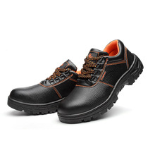 Купить с кэшбэком New Low Upper Black Safety Men Shoes All Terrain Steel Toe PU Leather Work Shoes Light Weight And Comfortable Acecare