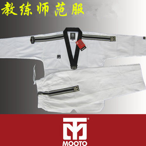 Image 2 - Mooto Master Taekwondo Dobok Trainers Slijtage Volwassen Witte Lange Mouwen Master Uniformen Taekwondo Leraar Uniformen