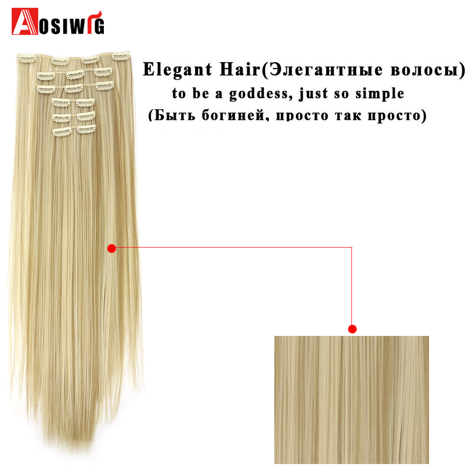 AOSIWIG 24Inchs Hair Extensions 12 Colors Available Straight Hairstyle Synthetic Hairpieces False Hair