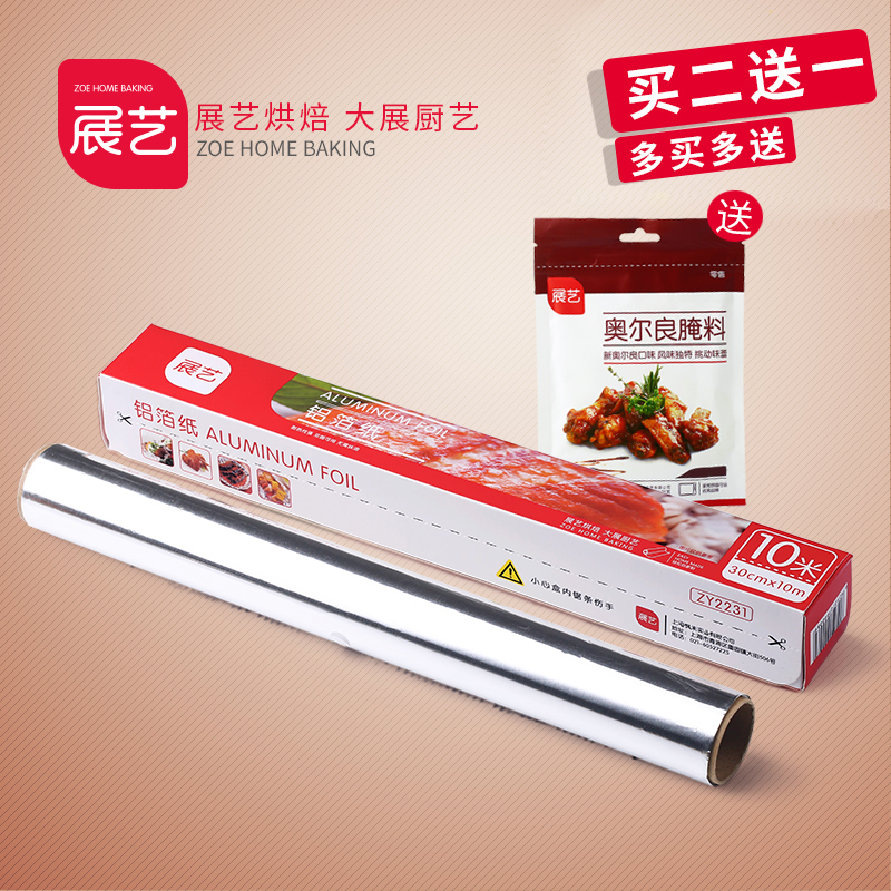 Food Grade Barbecue Cooking Oven With Aluminum Foil Paper Greaseproof Paper Tool 10m