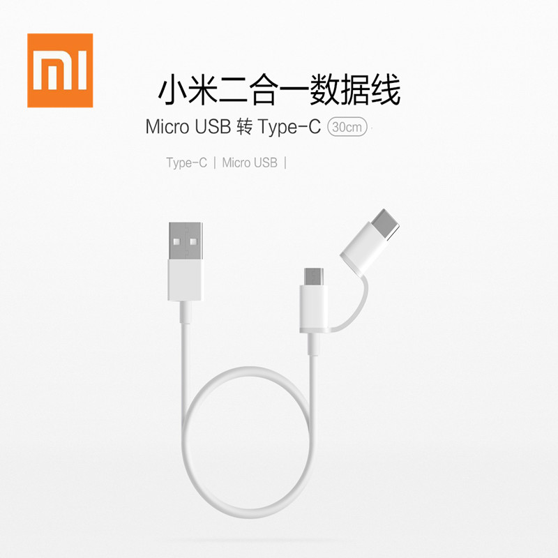 Beautiful 30cm Original 2 In 1 Xiaomi Cable Micro Usb Type C Short Fast Quick Charging Cable For Mi Powerbank 8 Se A2 Redmi S2 6 Pro Cord We Have Won Praise From Customers