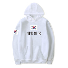 2019 Nieuwe Mode Zuid-koreaanse Nationale Vlag Pringitng Sweatshirt 4XL Plus Size Hoodies Republiek Korea Vlag Kleding(China)