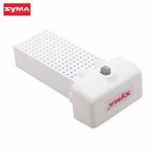 купить Syma X8 Pro X8SW X8SC battery 7.4V 2000mAh battery  Ultra-high Capacity rc drone quadcopter Syma X8sw X8SC series parts bettery по цене 847.42 рублей