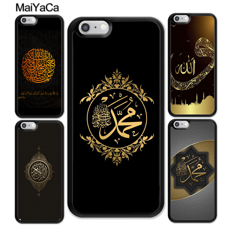 Reasonable Maiyaca Holy Quran Islamic Muslim Pattern Tpu Rubber Phone Case For Iphone 7 6 6s 8 Plus X 5 5s Se Xs Max Xr Back Cover Fitted Cases Phone Bags & Cases
