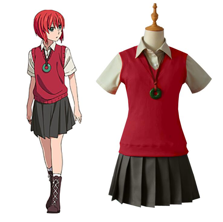 Japaness Anime Mahoutsukai no Yome Cosplay Dress Hatori Tomoyo School Uniform The Ancient Magus Bride Full Set cosplay costume