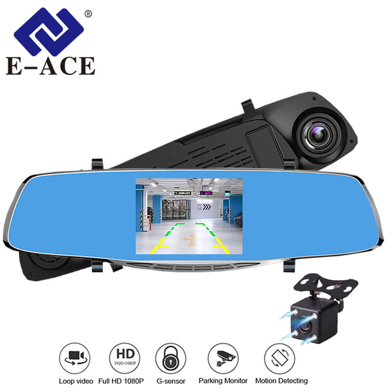 E-ACE Car Dvr Camera Full HD 1080P Dual Lens With Rearview Mirror 4.3 Inch Video Recorder Auto Regist Camcorder Car Dash Cam plusobd car recorder rearview mirror camera hd dvr for bmw x1 e90 e91 e87 e84 car black box 1080p with g sensor loop recording