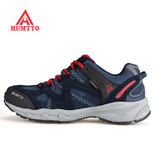 Famous Brand Mens Sports Outdoor Hiking Trekking Shoes Sneakers For Men Wearabel Breathable Climbing Mountain Shoes Man