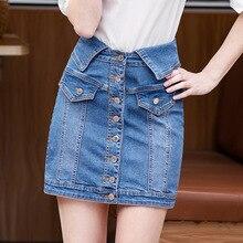 цена на Women's summer new personality high waist buckle denim skirt A word short skirt stitching hip skirt