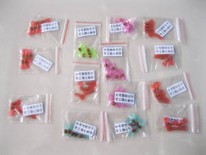 Whistle Reed-Suona Musical-Instrument Accessoriesrepair Plastic . Chinese-National Zurna