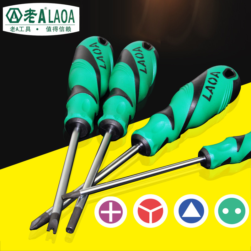 LAOA S2 Double Color Handle Hex Torx Hexangular Screwdriver Bolt Driver Special Screwdrivers