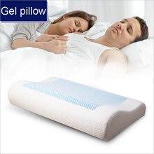 Ортопедическая подушка для шеи YR с пеной с эффектом памяти и гелевой подушкой, внутренняя подушка и дышащая наволочка, подушка для здоровья шейного отдела позвоночника для кормления