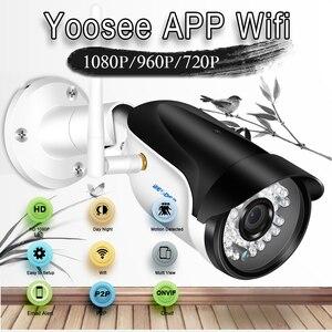 Image 2 - BESDER Yoosee gözetim açık IP kamera WiFi hareket algılama RTSP ONVIF güvenlik kamerası WiFi kablolu SD kart yuvası ile IP66 Metal