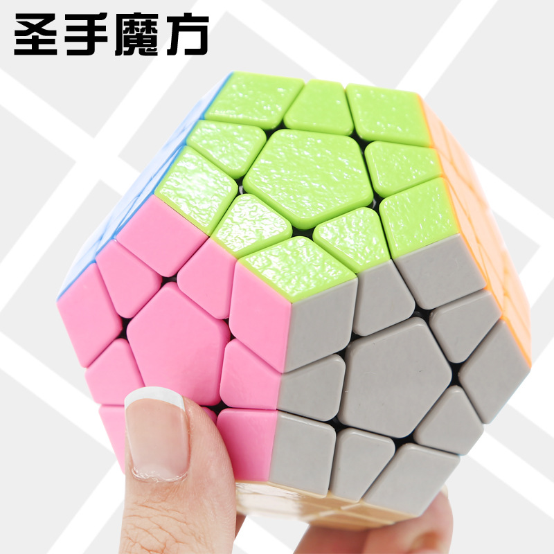 Professional Neo Cube 3x3x3 4pcs Speed For Magico Cubes Antistress Puzzle Cubo Magico Colors For Children Adult Education Toys in Magic Cubes from Toys Hobbies