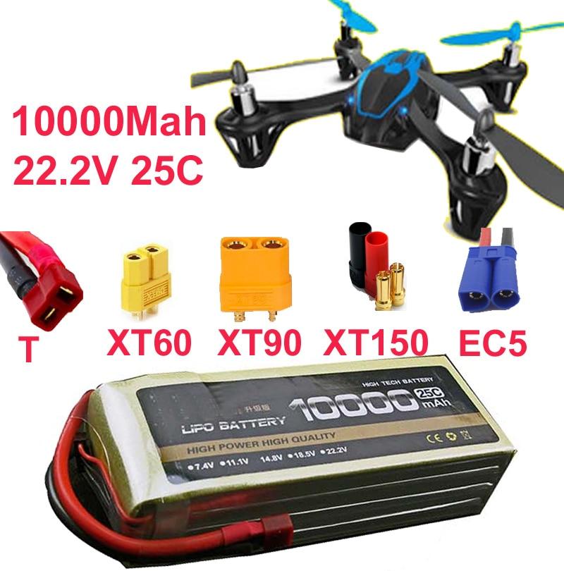 6s 25c 22 2v 10000mah battery font b drone b font battery aircraft li poly battery