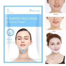 NEW Lifting Face Masks V Shape Face Slim Chin Check Neck Lif