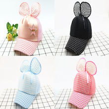 Summer Cute Style Bow Net Cap Outdoor Shade Baseball Baby Hat For Kid Girls Good Quality Comfortable Child