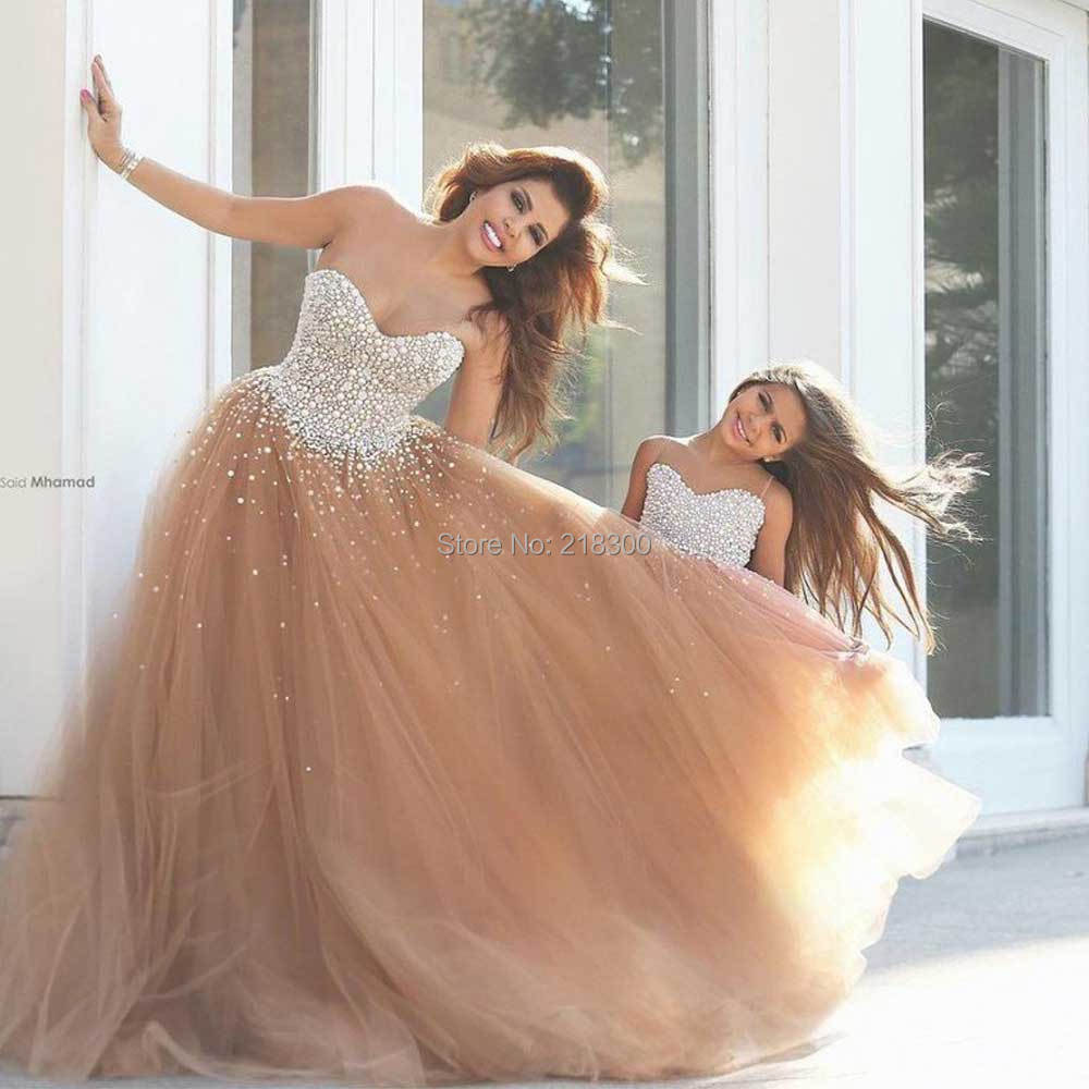 Nude color pearls ball gown prom dress mother and daughter dresses ...