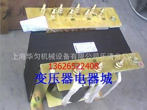 BK-3000VA control transformer Hua uniform brand 3000W isolation transformer 220V turn 110