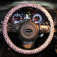 MUNIUREN Leopard Pattern Leather Auto Car Steering Wheel Cover Anti slip Car Styling Auto Interior Accessories Pink