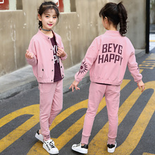 Anlencool fashion sports girls clothing suit 4-12 years 2019 new children's suit Korean version Korean long sleeved 3 piece set
