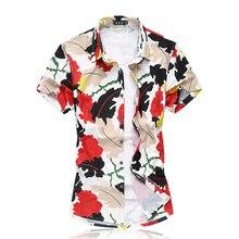 Männer Mercerisierter Baumwolle Kleid Hemd Sommer Kurzhülse Plus Größe 5XL 6 XLCasual Slim Fit Sozialen Shirt Camisetas Masculinas SL-S073