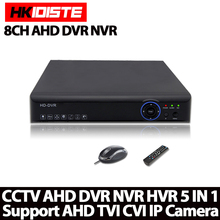 HD CCTV 1080N DVR 8-канальный AHD 1080 P видеонаблюдения DVR NVR 8 канал AHD-NH 1080 P HDMI автономный безопасности 3 Г WI-FI DVR video recorder
