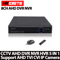 HD CCTV 1080N DVR 8ch AHD 1080P Surveillance DVR NVR 8 Channel AHD NH 1080P HDMI