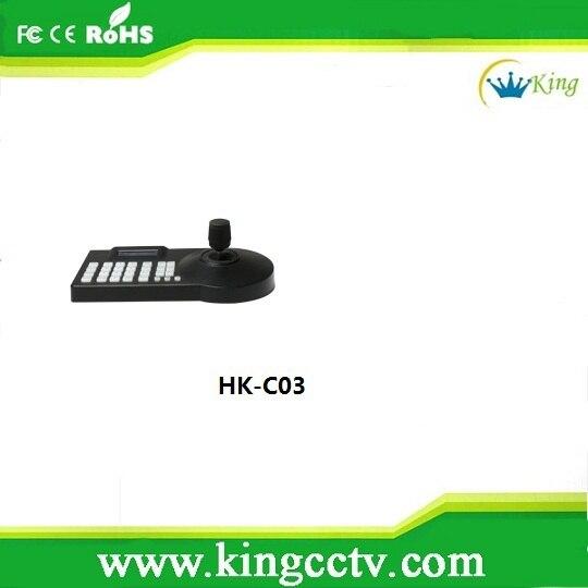 PTZ Keyboard PTZ Keyboard Controller HK-C03