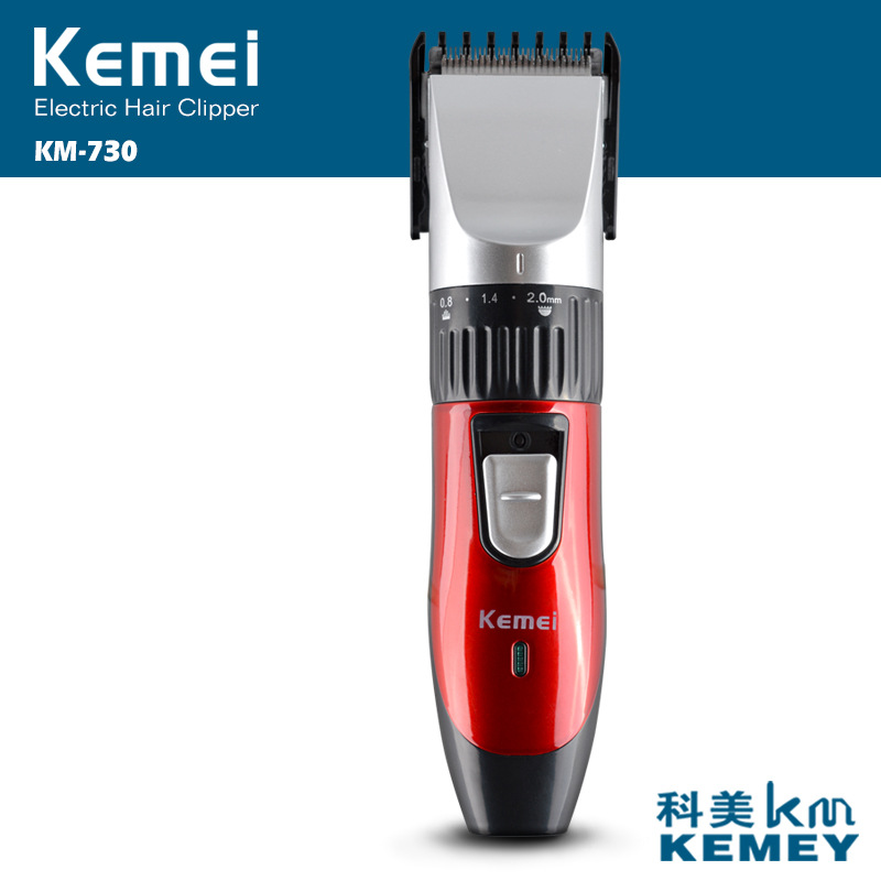 Kemei Professional Carbon Steel Head Hair Clipper Rechargeable Hair Cutter High Quality Beard Trimmer Electric Razor razor carbon lux