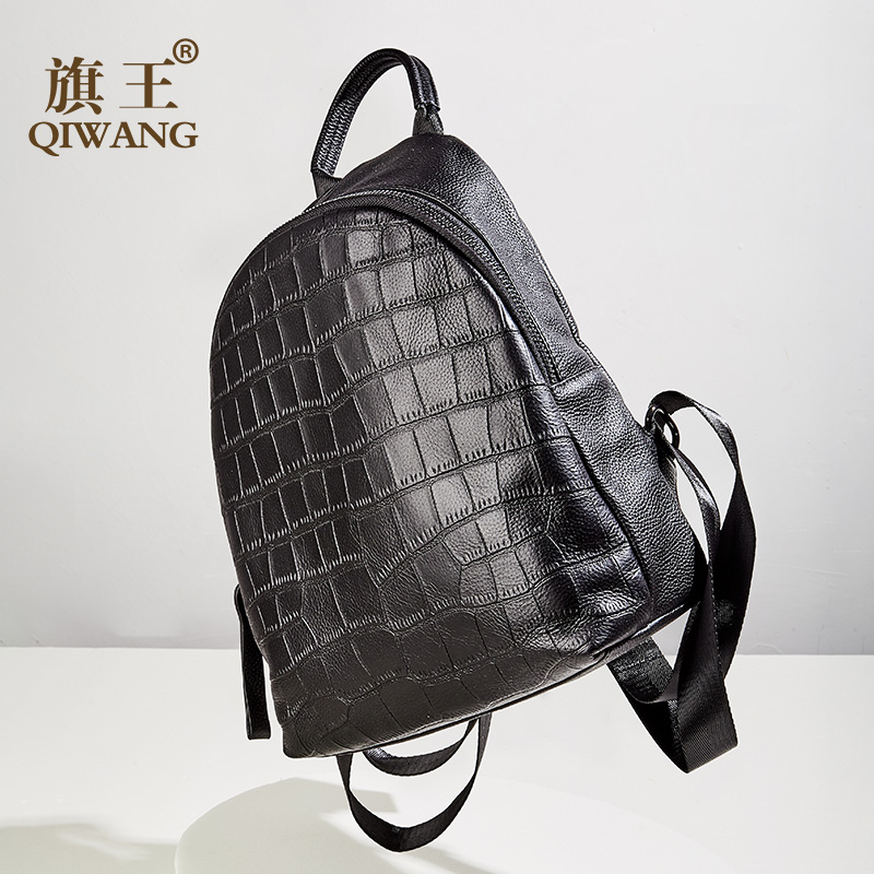 QIWANG Crocodile Pattern Genuine Leather Backpack Woman Travel Bag Luxury Backpacks Purse Ladies Daily Bag Backpack for GirlQIWANG Crocodile Pattern Genuine Leather Backpack Woman Travel Bag Luxury Backpacks Purse Ladies Daily Bag Backpack for Girl