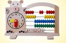 Bear cartoon subtraction arithmetic calculation rack rack multifunction digital arithmetic disc clock puzzle toys