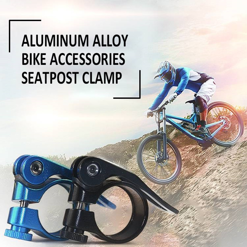 SpeedPark Alloy Bike Bicycle Cycling Quick Release Saddle Seat Clamp 5mm Black
