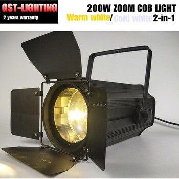 Бесплатная доставка 2 шт./лот 200 Вт высокой мощности COB светодиодный зум DMX dj свет сцены 3200 k/6400 k/5600 k