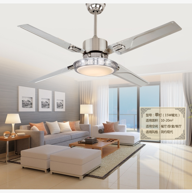 Charmant LED Ceiling Fan Lights Restaurant Bedrooms Modern Fan Lamps Ceiling Fans  Remote Control Simple Fashion Stainless Iron Leaves In Ceiling Fans From  Lights ...