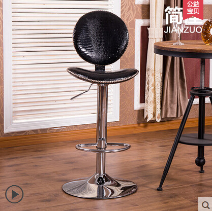 Bar Chair Creative High European Style At The Front Desk Stool Contracted
