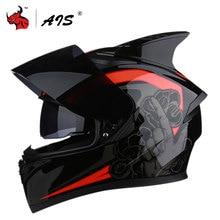 AIS Motorcycle Helmet Flip Up Motocross Helmets Men Moto Helmets Motorcycle Capacete Casco Moto With Inner Sun Visor Modular недорого
