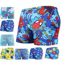 Милый детский купальный костюм с мультипликационным принтом для мальчиков, купальный костюм, штаны плавки-шорты для купания, пляжные плавки Плавки, купальный костюм, пляжная одежда