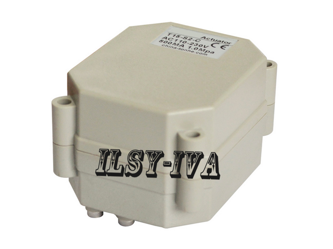 DC9~24V motorized actuator with 2Nm torque force for DN15,DN20,DN25 valve