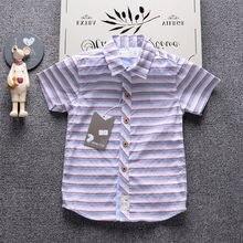 INMUSION 2017 summer fashion luxury famous brand children shirt classic  striped boy short sleeve shirt high 25b43d7edc71