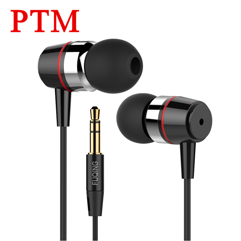 PTM B-2 3.5mm In ear Earphone Metal Best Voice Amazing Sound Super Bass Headset Hifi Earbuds for Samsung iPhone xiaomi MP3 MP4
