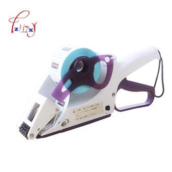manual labeling machine Handheld Non-dry sticker labeling machine STICK Semi-automatic labeling machine bar code machine