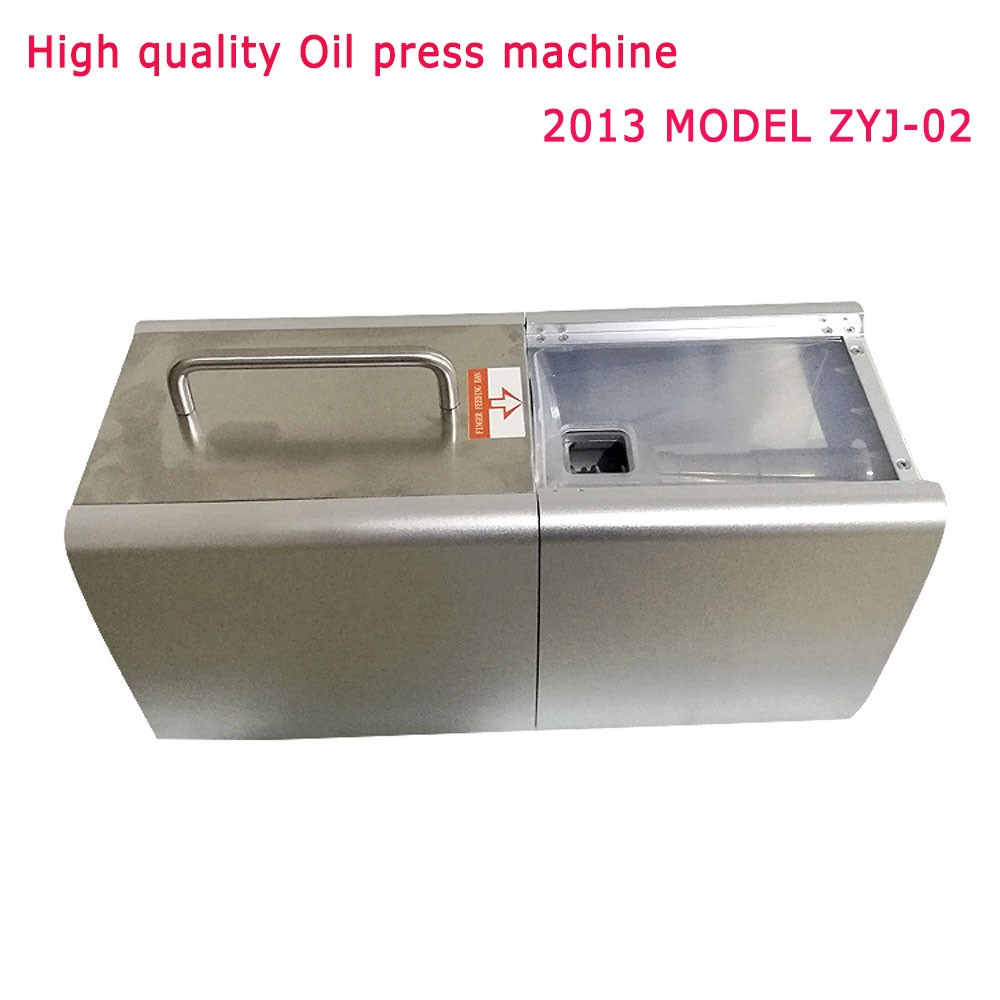 110-240V Commercial Small oil press machine peanut sesame cold press oil machine high oil extraction rate cheap price edtid new high quality small commercial ice machine household ice machine tea milk shop