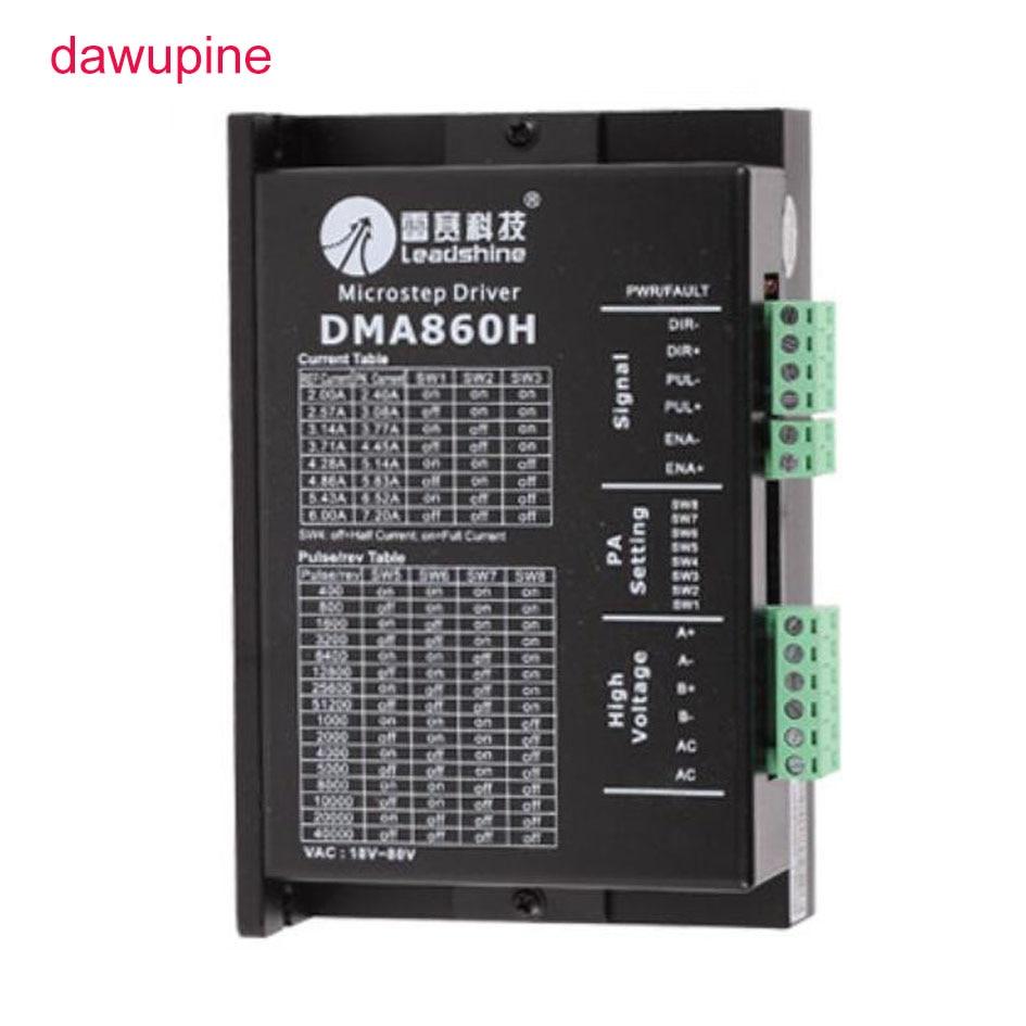 dawupine Stepper Motor Controller Leadshine DMA860H 2-phase Digital Stepper Motor Driver 36-75VAC 7.2A MA860 kindlelaser leadshine 2 phase laser stepper driver dma860h 18 80vac 2 4 7 2a for laser stepper motor
