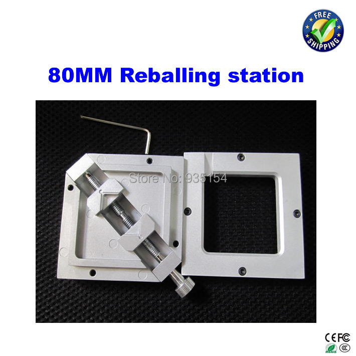 80*80mm bga reballing station reballing jig HT-80 stencil holder