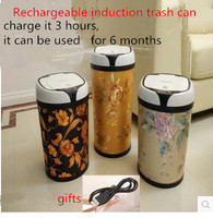 Rechargeable smart sensor trash fashion living room household automatic electric toilet trash