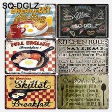 [SQ-DGLZ] nueva delicioso desayuno estaño signo decoración de pared de cocina de Metal cuadros para manualidades placas baño reglas arte cartel