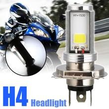 Mayitr 1pc DC12V Motorcycle H4 COB LED Headlight Hi-Lo 12W/8W Beam Front Lamp Bulb White 1200LM